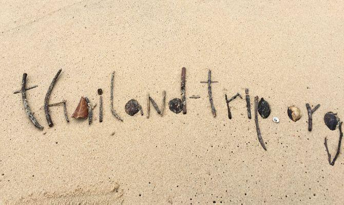 www.thailand-trip.org