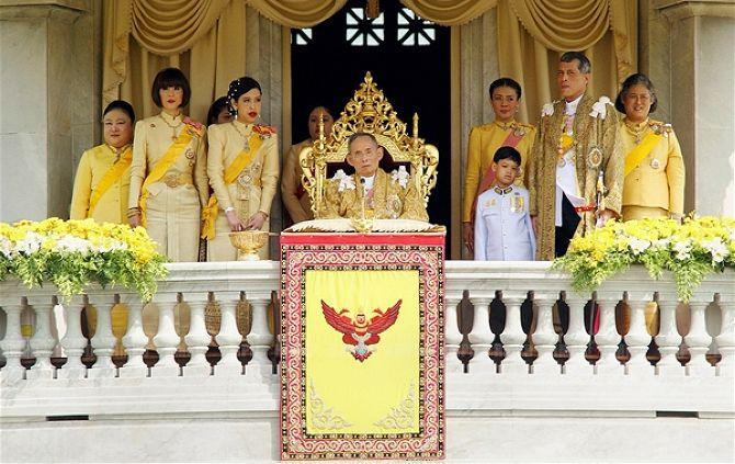 король и семья