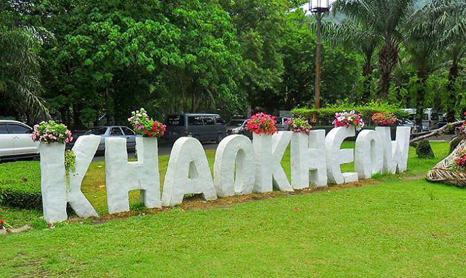 Зоопарк в Паттайе - особенности посещения и рекомендации