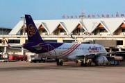 Аэропорт Пхукета - инфраструктура и схема расположения