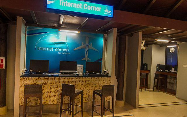 интернет зона