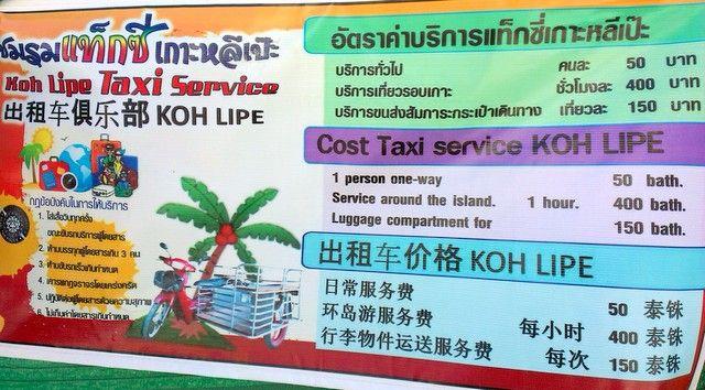 koh-lipe-taxi-cena