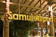 Аэропорт Самуи - инфраструктура, услуги и способы добраться до отелей