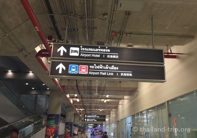 нулевой этаж аэропорта