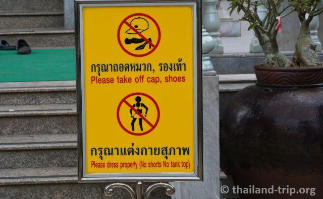 Phuket_chalong