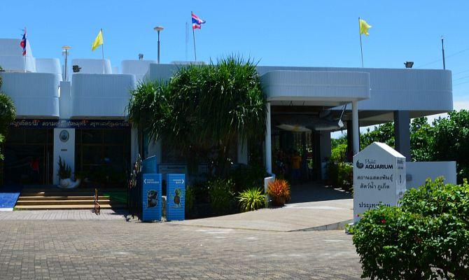 Aquakuum Phuket