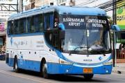 Как добраться до Паттайи - самолетом, автобусом, поездом и такси