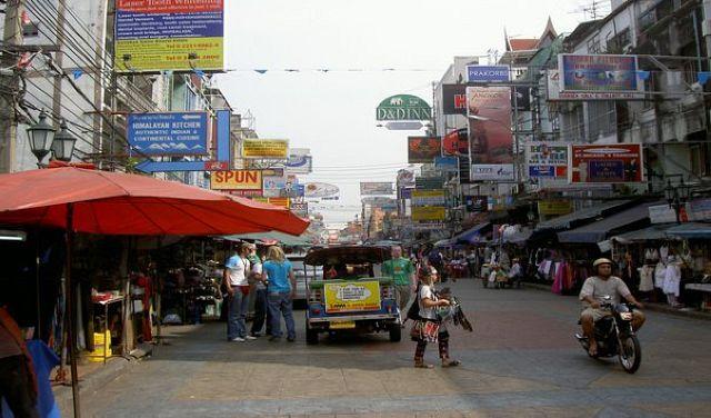 Банглампу