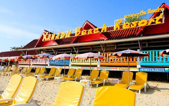 Xanadu Beach Resort Ко Лан