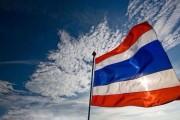 Национальные символы Таиланда - флаг и герб