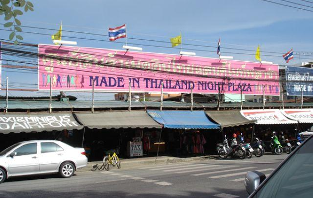Made In Thailand Night Plazar