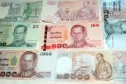 Денежная единица Таиланда - валюта, обмен, монеты и купюры