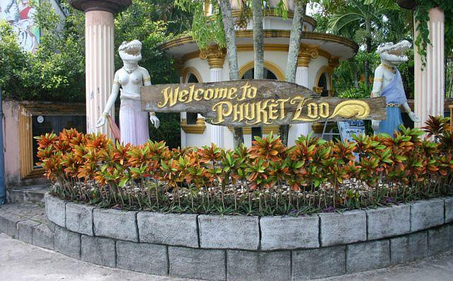 phuket_zoo