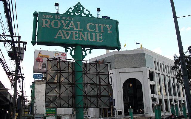 royal city avenue