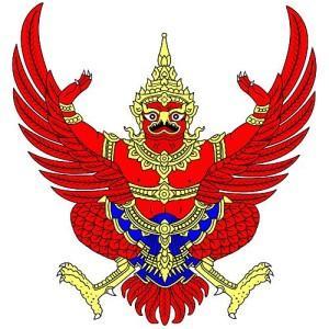 thailand_gerb