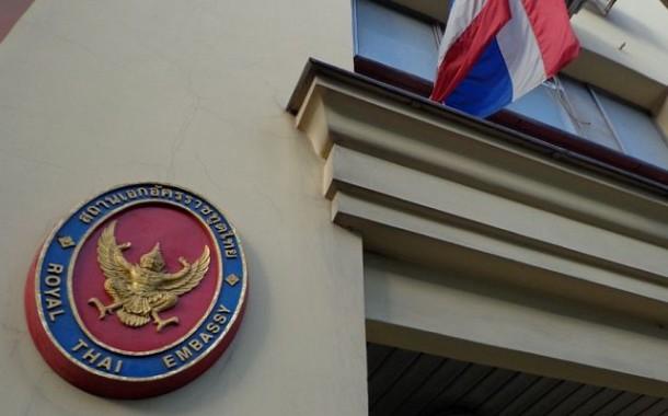 Посольства и Консульства Тайланда - адреса, телефоны и время работы