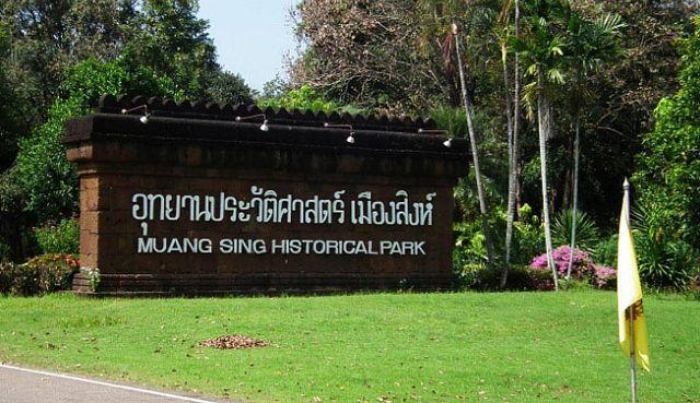 muang-singh-historical-park-thailand