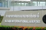 Аэропорт Краби KBV: как добраться из/до аэропорта
