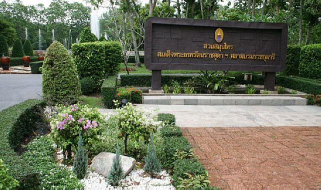 HRH-Princess-Maha-Chakri-Sirindhorn-Herb-Garden