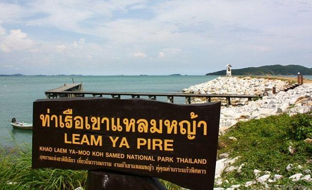 Park Khao Laem Ya