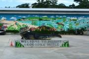 Крокодиловая ферма на Пхукете (Phuket Crocodile World )