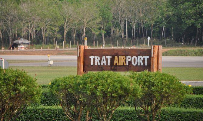 Аэропорт Трат (Trat) в городе Трат: туристическая информация