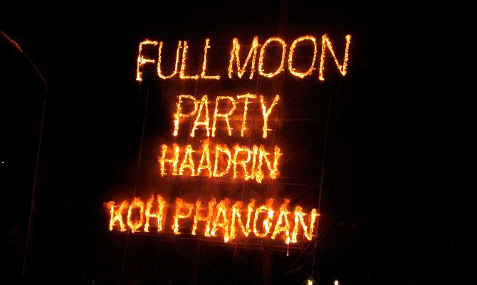 ฟูลมูนปาร์ตี้