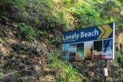 Пляж Лонли на Ко Чанге: подробный обзор, отели, фото, отзывы