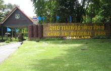 Национальный парк Таиланда - Кхао Яй (Khao Yai National Park)