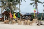 Пляж Банг По (Bang Por) на Самуи
