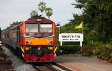 Железные дороги Тайланда - основные направления