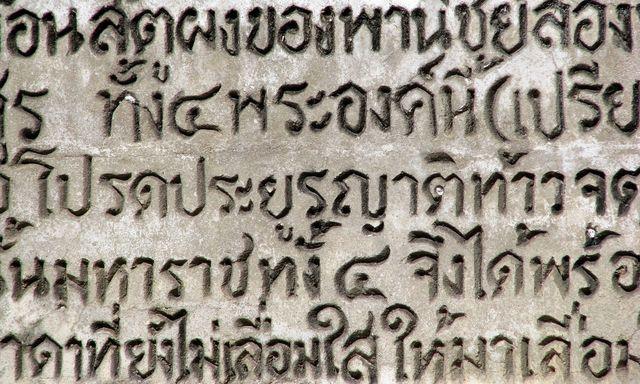thai-language