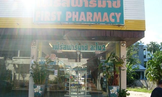 аптеки в тайланде