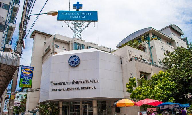 Мемориальный госпиталь Паттайи (Pattaya Memorial Hospital)