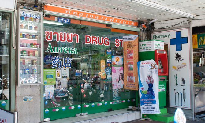 Аптеки в Тайланде - что в них можно приобрести