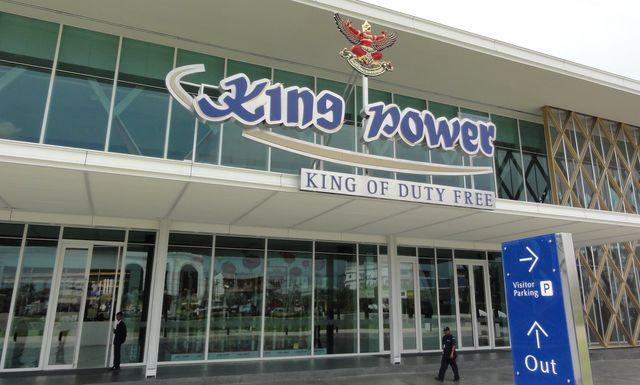 KingPower_05