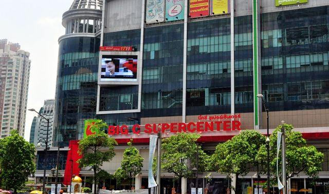 Big-C-Supercenter-BKK