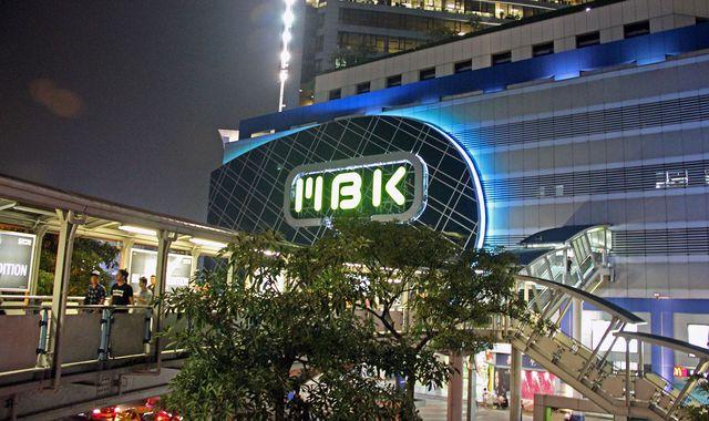 MBK--Bangkok