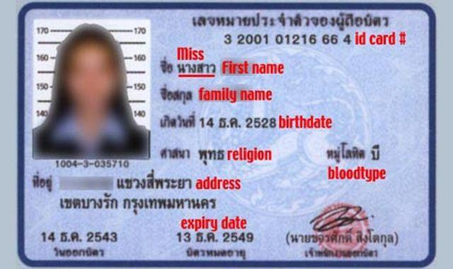 id card in thailand