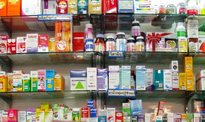 Royal pharmacies ti Thailand: itanran tabi otito