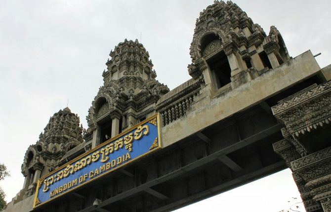 арка между таиландом и камбоджей