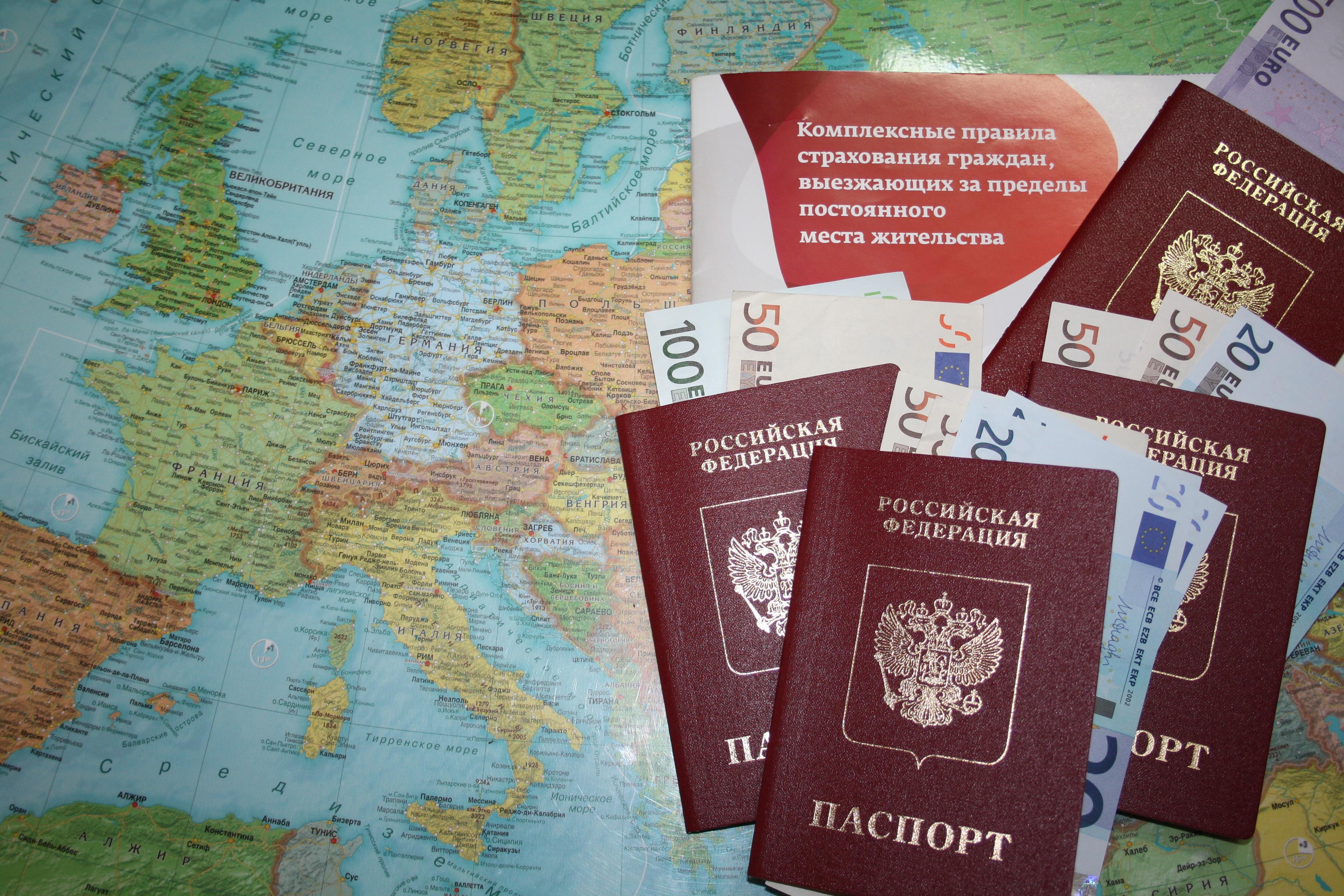 Страхование для поездок за границу