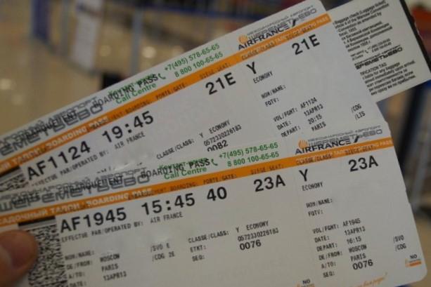 Приобретение билетов сразу в два конца