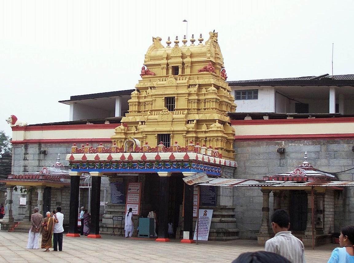 Храм Shree Kotilingeshwara Swamy Temple