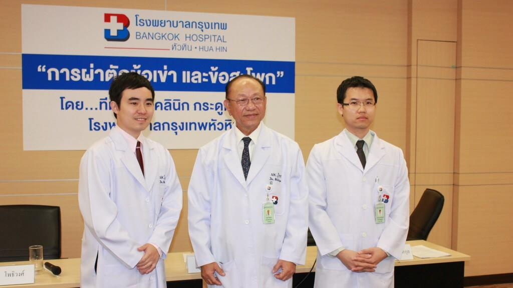 Plastic surgery in Thailand: prices, reviews
