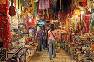 İsrailin alış-veriş xüsusiyyətləri
