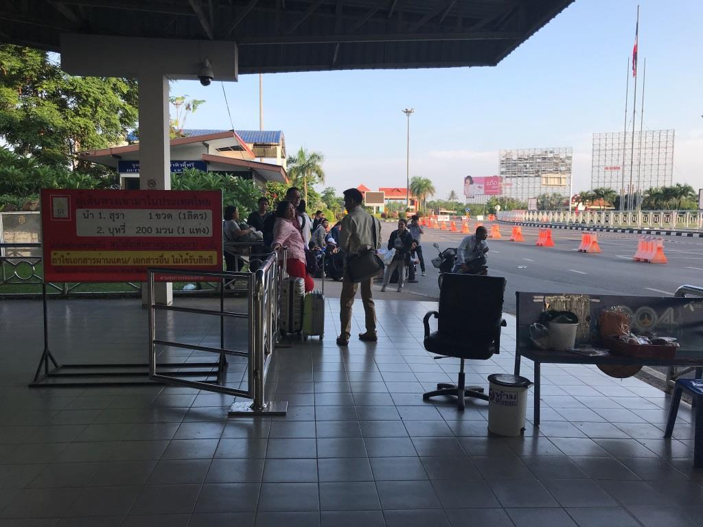 วีซ่าในประเทศไทย