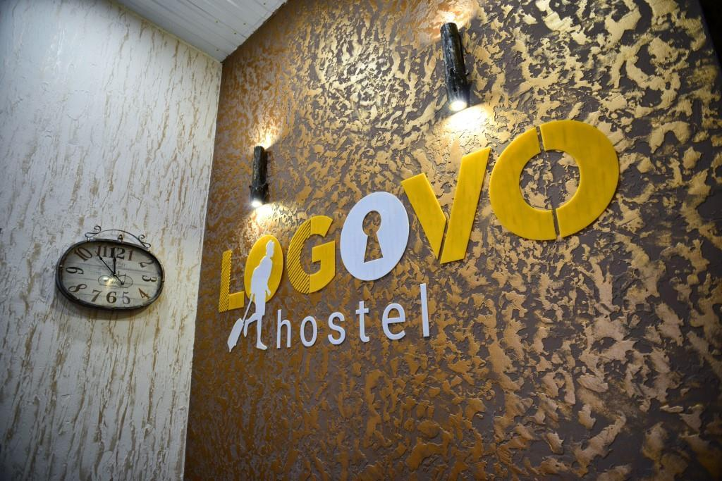 Logovo Hostel