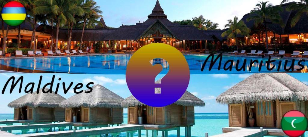 Что выбрать: Мальдивы или Маврикий