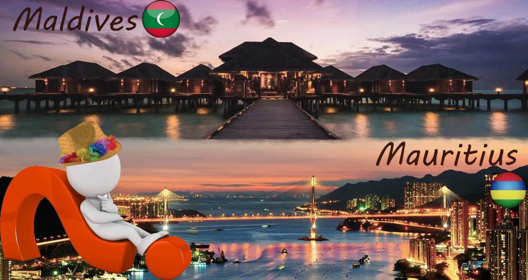 Маврикий или Мальдивы